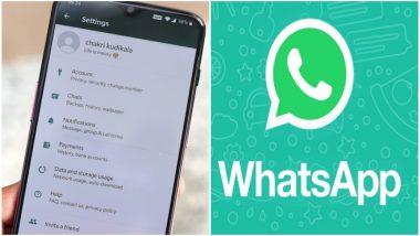 WhatsApp Updet: बीटा व्हर्जनसाठी व्हॉट्सअपचे नवे डिझाईन तयार, तुम्ही पाहिले का?