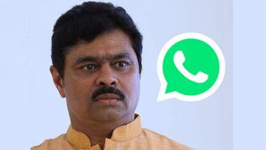 WhatsApp ने बंद केले राज्यसभा खासदाराचे अकाऊंट