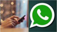 WhatsApp वर लवकरच येणार नवे फिचर्स, ब्लॉक केल्यावर दिसणार नोटिस