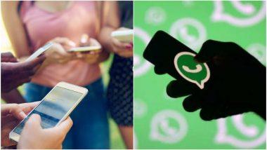 Whatsapp च्या माध्यमातून पाकिस्तानी गुप्तचर ठेवत आहेत भारतीय जवान आणि कुटूंबीयांवर नजर; सेनेने जारी केला अलर्ट