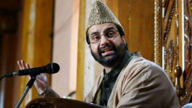 सरकारचा मोठा निर्णय: जम्मू-काश्मीरमधील पाच फुटीरतावादी नेत्यांची सुरक्षा काढली; सरकारी सुविधा बंद