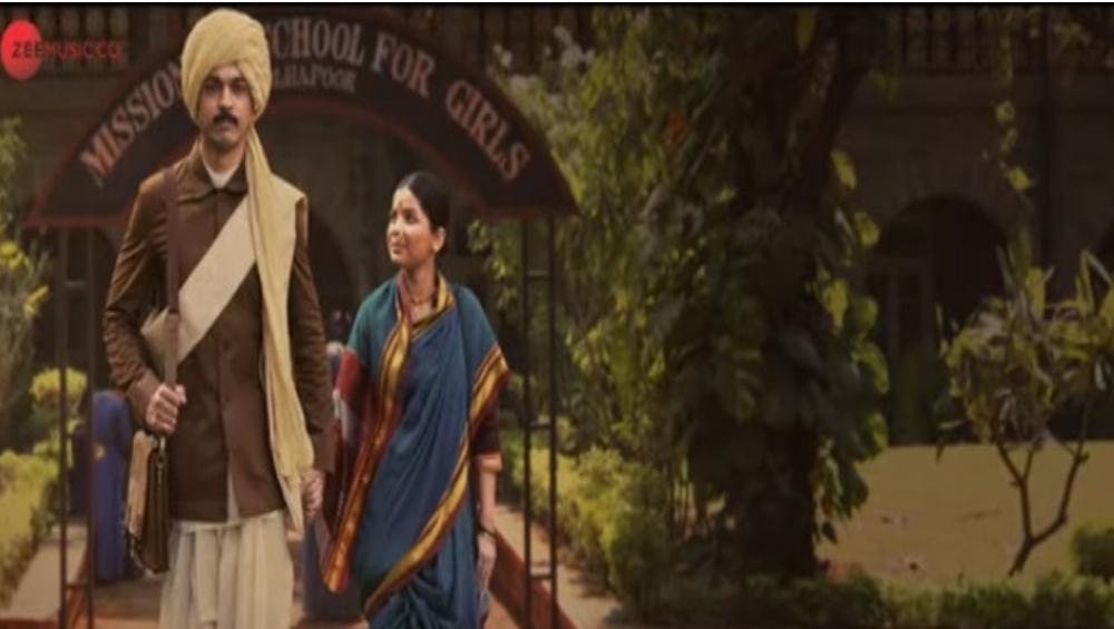Anthem Tu ahes na: राहुल देशपांडे ते आदर्श शिंदे, रोहित राऊत यांनी विविध अंदाजात स्त्री चा महिमा सांगितलेलं 'अँथम तू आहेस ना!' (Video)