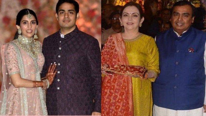 Akash Ambani-Shloka Mehta Wedding: आकाश-श्लोकाच्या प्री वेडिंग सेलिब्रेशनमध्ये मुकेश-नीता अंबानी यांचा 'ऐ मेरी जोहराजबी' गाण्यावर डान्स (Video)