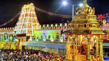 प्रसिद्ध तिरुपती मंदिरातून देवाचे मुकुट चोरीला, पोलिसांकडून मंदिरात काम करणाऱ्यांवर संयश व्यक्त