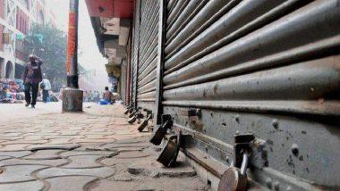 After Pulwama Terror Attack: पुलवामा दहशतवादी हल्ल्यानंतर 18 फेब्रुवारी रोजी व्यापाऱ्यांची 'भारत बंद'ची हाक