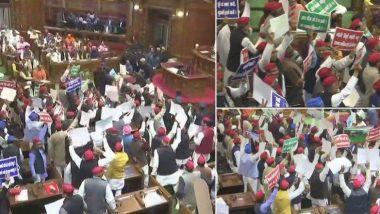 संसदेच्या मुल्यांची पायमल्ली, एसपी-बीएसपी आमदारांनी राज्यपालांवर फेकले कागदाचे गोळे