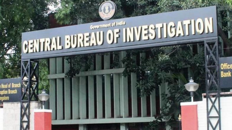 रजनीकांत मिश्रा यांची CBI संचालक पदी नियुक्ती?