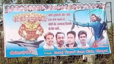 नरेंद्र मोदी 'रावण' तर राहुल गांधी 'राम', मध्य प्रदेशात राजकीय रामायणाची पोस्टरबाजी