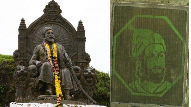 Shivaji Maharaj Jayanti 2019: विश्वविक्रमी रांगोळी, 13 फुटी जिरेटोप सह शिवजयंती निमित्त राज्यात विविध ठिकाणी साकारल्या भव्यदिव्य कलाकृती! (Photos)