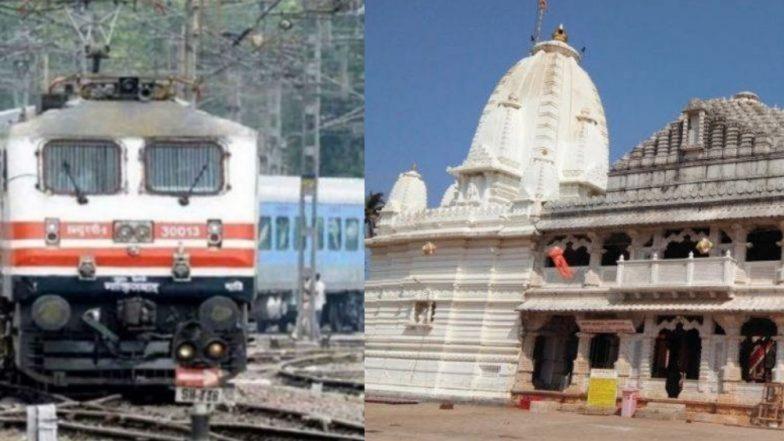 Anganewadi Bharadi Devi Jatra 2019:  आंगणेवाडी 2019 यात्रेसाठी  मुंबई, पुणे येथील भाविकांसाठी मध्य रेल्वे चालवणार 10 विशेष ट्रेन्स, 16 फेब्रुवारीपासून बुकिंग होणार सुरू