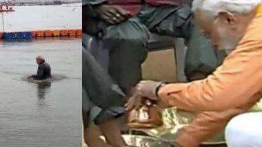 Kumbh Mela 2019 मध्ये नरेंद्र मोदी यांची त्रिवेणी संगमावर डुबकी, सफाई कर्मचाऱ्यांचे धुतले पाय (Watch Video)