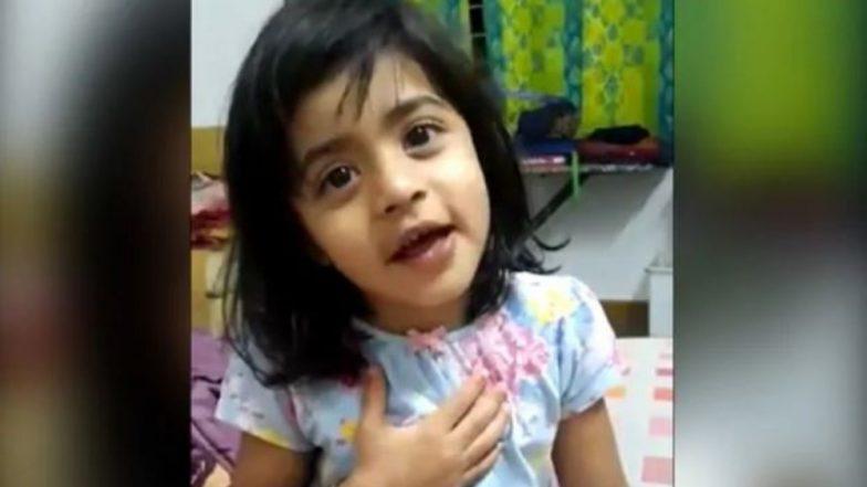 Army is... वर या शहीदाच्या मुलीने दिलेलं उत्तर ऐकून तुमचाही ऊर अभिमानाने भरून येईल, पहा हा Viral Video