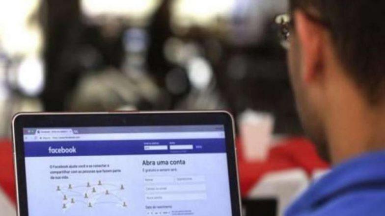 Lok Sabha Elections 2019: लोकसभा निवडणूकीसाठी 'फेसबूक'ही सज्ज; 'Candidate Connect' आणि 'Share You Voted' ही दोन नवी टूल्स देणार मतदारांना माहिती