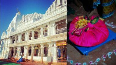 Anganewadi Bharadi Devi Jatra 2019: आंगणेवाडीच्या भराडी देवीला भोपळ्याच्या वड्यांचा प्रसाद ,  'ताट लावणं' प्रथा म्हणजे काय?