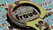 Bank Fraud Case: दिल्लीच्या Amira Pure Foods Pvt Ltd ने केली विविध बँकांची 1200 कोटींची फसवणूक; CBI ने दाखल केला FIR