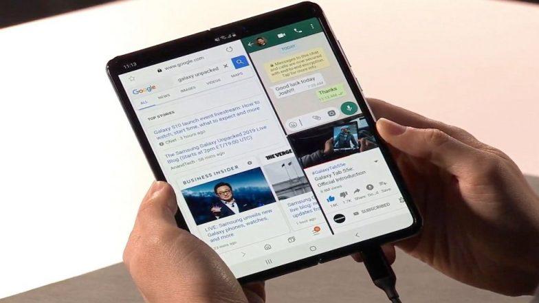 Samsung ने लॉंंच केला फोल्डेबल फोन; तब्बल 6 कॅमेरे, 1 लाख 41 किंमत जाणून घ्या इतर फीचर्स