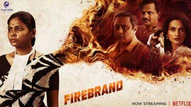 Firebrand: प्रियंका चोप्राची निर्मिती असलेला, Netflix चा पहिला मराठी सिनेमा आजपासून रसिकांच्या भेटीला