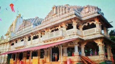Anganewadi Bharadi Devi Jatra 2019: आंगणेवाडीच्या भराडी देवी जत्रेबद्दल '8' खास गोष्टी