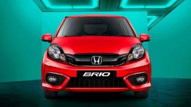 17 वर्षांपूर्वी लॉन्च केलेल्या Honda Brio कारचे उत्पादन भारतात बंद