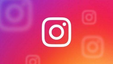 अश्लील फोटो blur ठेवणारं Instagram नवं 'सेन्सिटिव्ही स्क्रीन' फिचर सादर