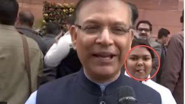 जयंत सिन्हा पत्रकारांशी बोलत असताना पाठून वेडेचाळे करणारी मुलगी सोशल मीडियावर वायरल (Video)