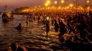Haridwar Kumbh Mela 2021: कुंभ मेळ्यासाठी केंद्र सरकार कडून SOP जाहीर, 'या' नियमांचे पालन करावे लागणार