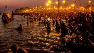 Kumbh Mela 2019: गंगेत स्नान करणाऱ्या महिलांचे फोटो काढण्यास बंदी, उच्च न्यायालयाचे आदेश