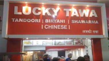 नवी मुंबई: खारघर येथील 'लकी तवा' रेस्टोरन्टमध्ये 'पाकिस्तान मुर्दाबाद' म्हटल्यास एकूण बिलावर 10% सूट (Viral Video)