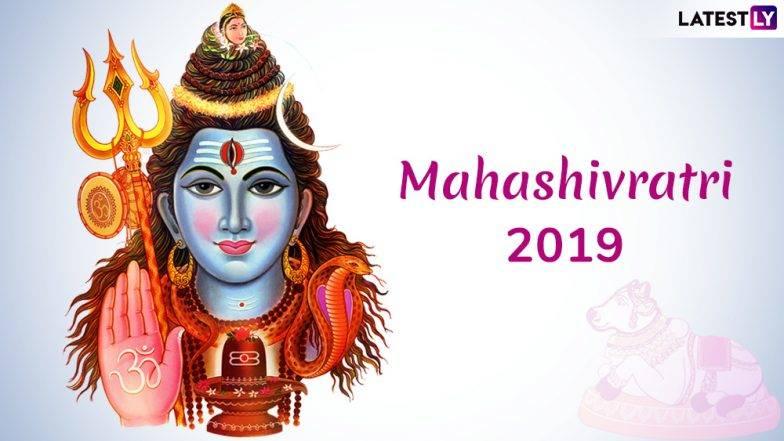 Maha Shivaratri 2019: जाणून घ्या 'महाशिवरात्री'चे महत्व, पूजा विधी, मंत्र आणि कसा करावा उपवास
