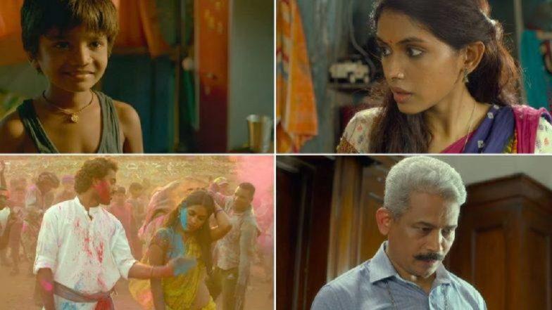 Mere Pyare Prime Minister Trailer: देशातील स्वच्छतेच्या समस्या आणि महिलांची सुरक्षितता यावर भाष्य करणाऱ्या 'मेरे प्यारे प्राईम मिनिस्टर' सिनेमाचा ट्रेलर प्रदर्शित!
