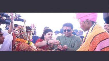पालघर: 'अमित ठाकरे'च्या लग्नानंतर राज ठाकरे यांनी लावले 500 आदिवासी जोडप्याचं लग्न (Photos, Video)
