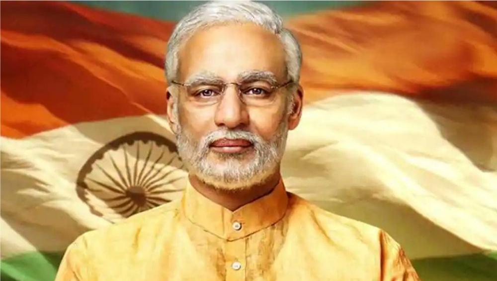 PM Narendra Modi या बायोपिकमधून 'ही' अभिनेत्री साकारणार 'जसोदाबेन' यांची भुमिका