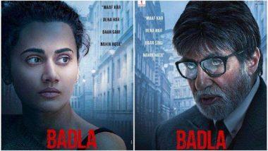 Badla Song Kyun Rabba: क्राईम थ्रिलर 'बदला' सिनेमातील 'क्यों रब्बा' सॅड सॉन्ग रसिकांच्या भेटीला!