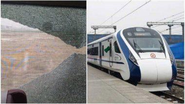वंदे भारत एक्स्प्रेस वर दगड भिरकावल्याने खिडकीच्या काचा तुटल्या; 2 महिन्यातील तिसरी घटना