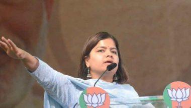 Lok Sabha Elections 2019: पोस्टरबाजीवरुन युवासेना नाराज झाल्याने पुनम महाजन यांची 'मातोश्री'वर धाव