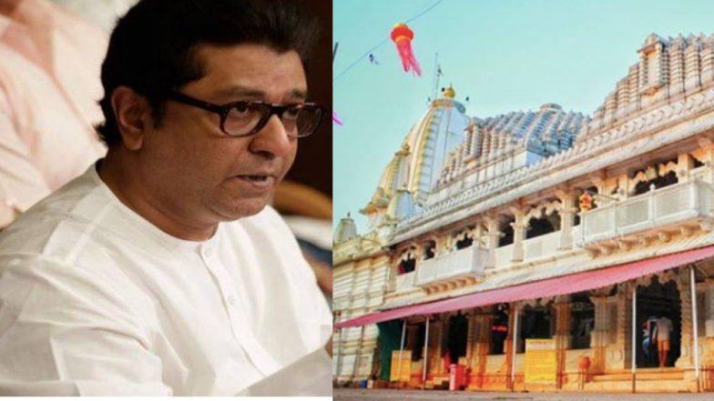 Anganewadi Bharadi Devi Jatra 2019: राज ठाकरे यांनी घेतलं आंगणेवाडीच्या भराडी देवीचं दर्शन