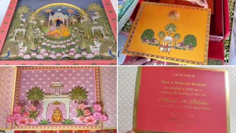 Akash Ambani-Shloka Mehta Wedding: आकाश अंबानी-श्लोका मेहता यांच्या शाही लग्नपत्रिकेचा थाट सोशल मीडियावर व्हायरल (Video)