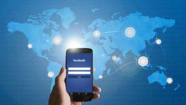 WhatsApp प्रमाणेच आता Facebook Messenger वर पाठवलेला मेसेज Unsend करता येणार, पहा  कसा आणि किती वेळात डीलिट करू शकाल मेसेज
