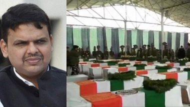 Pulwama Terror Attack: पुलवामा दहशतवादी हल्ल्यामध्ये शहीद नितीन राठोड,संजय राजपूत यांच्या कुटुंबीयांना  50 लाखांची सरकारी मदत जाहीर