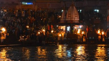 Maha Shivratri 2020: भारतातील या '6' भव्य शिवमंदिरात 'महाशिवरात्री'चा उत्सव असतो खास