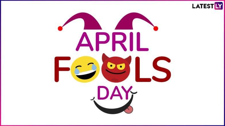 April Fools' Day 2019: फक्त प्रँक नाही तर एप्रिल फूल सेलिब्रेट करण्यामागील 'हे' आहे खरं कारण!