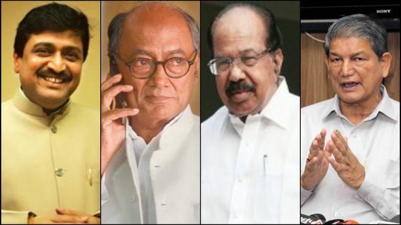 Loksabha Elections 2019: काँग्रेस पक्षाची आठवी उमेदवार यादी जाहीर; चार माजी मुख्यमंत्र्यांना उतरवले रिंगणात
