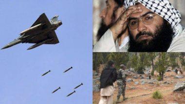 IAF एअर स्ट्राईकसाठी मसूद अजहर हयाचा छोटा भाऊ मौलाना अम्मार याची कबुली, बालकोट येथील हल्ल्याची केली पुष्टी