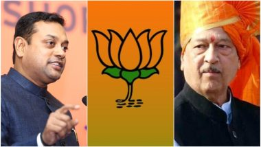 Loksabha Elections 2019: भाजप उमेदवारांची दुसरी यादी जाहीर, महाराष्ट्रात चार विद्यमान खासदारांना पक्षश्रेष्ठींचा दणका