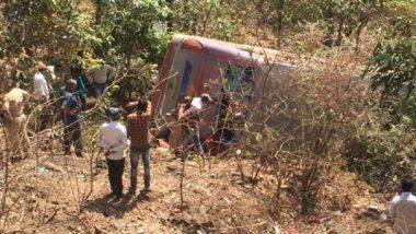 भीषण अपघात: मोखाडा-त्र्यंबकेश्वर मार्गावर बस दरीत कोसळून 4 जणांचा मृत्यू, 45 लोक जखमी
