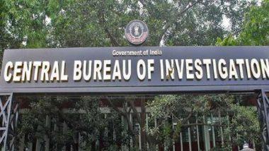 चौकीदार भरतीमध्ये महाघोटाळा; CBI ने दाखल केला गुन्हा, तपास सुरु