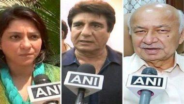 Lok Sabha Election 2019:   कॉंग्रेस पक्षाच्या दुसर्या उमेदवार यादीमध्ये महाराष्ट्रातील '5' नावं, पहा मुंबई मधून कोण लढणार निवडणूक