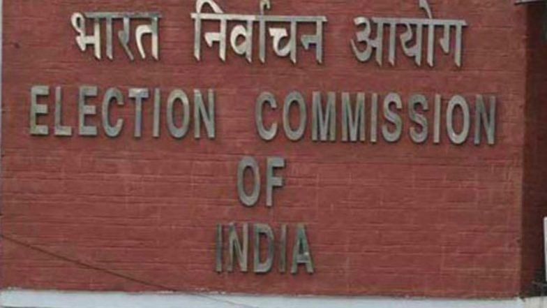 आज निवडणुक आयोग पत्रकार परिषद घेणार, आचार संहिता लागू होण्याची शक्यता