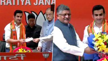 Lok Sabha Elections 2019: माजी क्रिकेटर गौतम गंभीर याचा 'भाजप'मध्ये प्रवेश