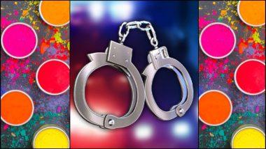 Holi 2019: सावधान! होळी साजरी करा, रंग उधळा पण, रंगाचा 'बेरंग' केल्यास अटक नक्की: मुंबई पोलीस